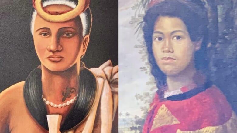 ハワイ王国 母と娘の物語  〜母・ケオプオラニ、娘・ナヒエナエナ〜 第1話