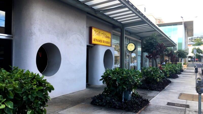【ハワイ現地から】カイムキの美味しいベトナミーズ「ハレ・ベトナム」のおすすめメニューをご紹介!