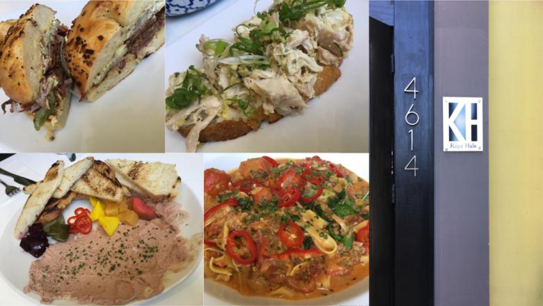 アジア・ヨーロッパ・アメリカの味すべてを融合した独自の創作ハワイ料理「カパ・ハレ」に行ってみた!