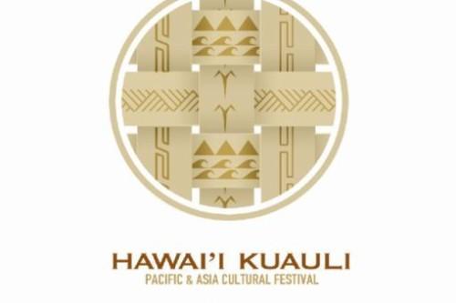 第4回 ハワイ クアウリ パシフィック アンド アジア カルチャラル フェスティバル