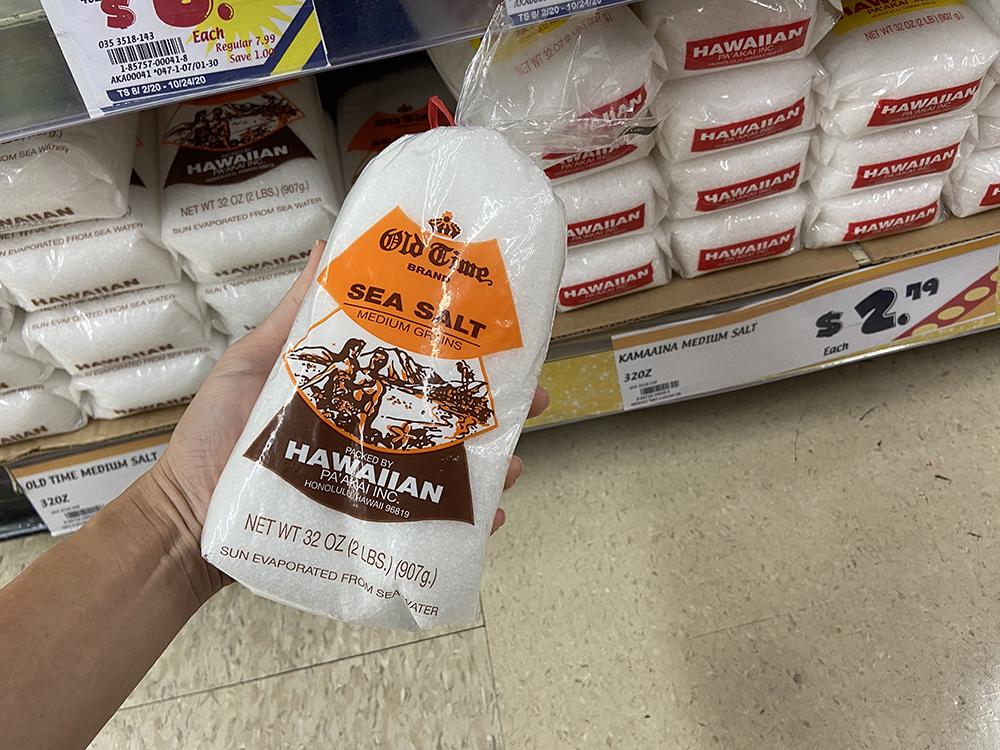ハワイアンソルト