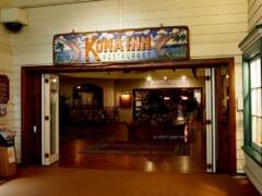 雰囲気抜群で料理も絶品!ハワイの「コナ・イン・レストラン/Kona Inn Restaurant」の名物「カラマリサンド」をご紹介