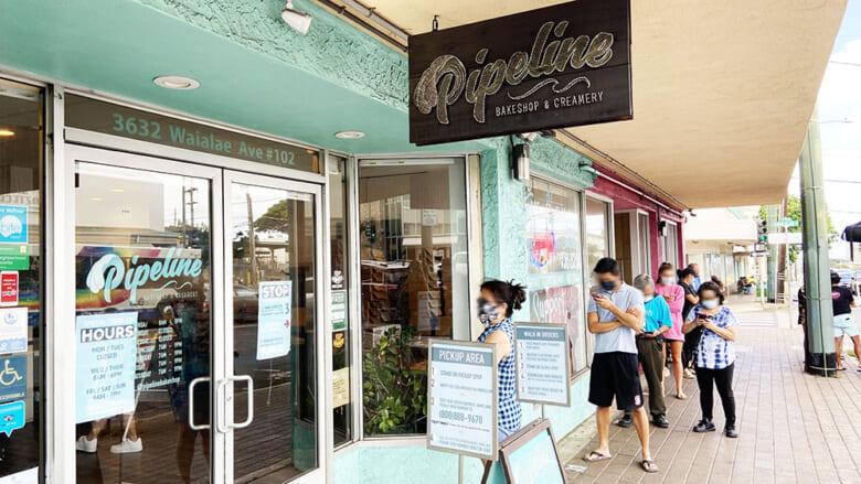 【在住者レポート】ロカールに聞いた!ハワイで一番おいしいマラサダ店はどこ?
