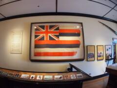 ハワイ王国 母と娘の物語 〜母・ケオプオラニ、娘・ナヒエナエナ〜 第2話