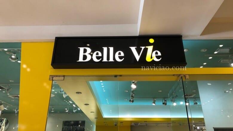 【ハワイ通レポート】ワイキキのコスメショップの「Belle Vie/ベルヴィー」のイチオシ!おすすめ商品を厳選紹介