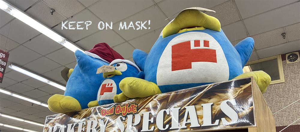 マスクをつけてね