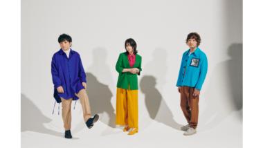 【3月アルバム紹介】「いきものがかり」の9作目となるNewアルバム「WHO?(フー?)」
