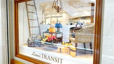 「ラナイトランジット/Lanai Transit」常設店が誕生!羽田空港第一ターミナル4階でハワイアン気分を味わおう!