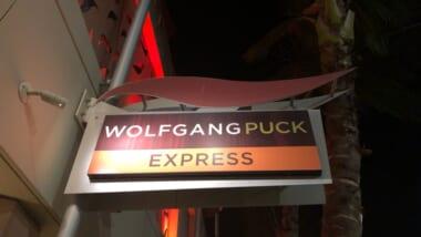 似ているようで実は違う!ワイキキの「ウルフギャング 」と「ウルフギャングパック エクスプレス」の違いは?