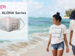 ハワイで大人気のブランド「Lilly & Emma」から、スタイリッシュなロゴ入りマスクが販売開始!