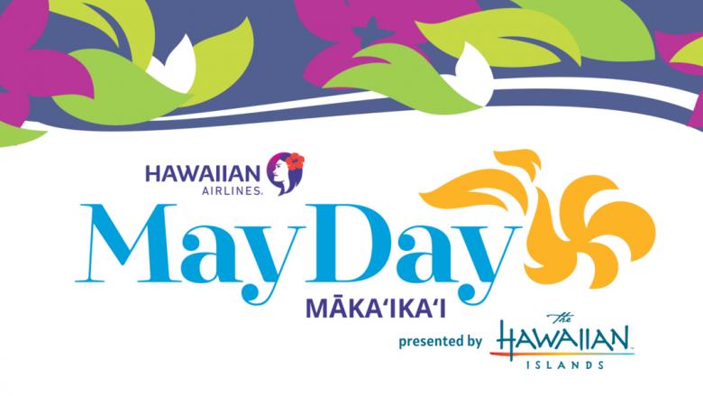 May Day 2021:マカイカイがバーチャルで開催!