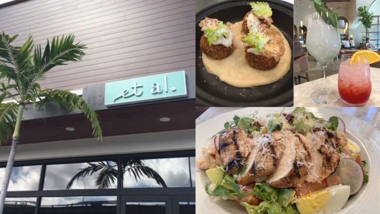 NEWオープンのカハラマーケット内にできた「エタァル」でハワイ産の食材を満喫!