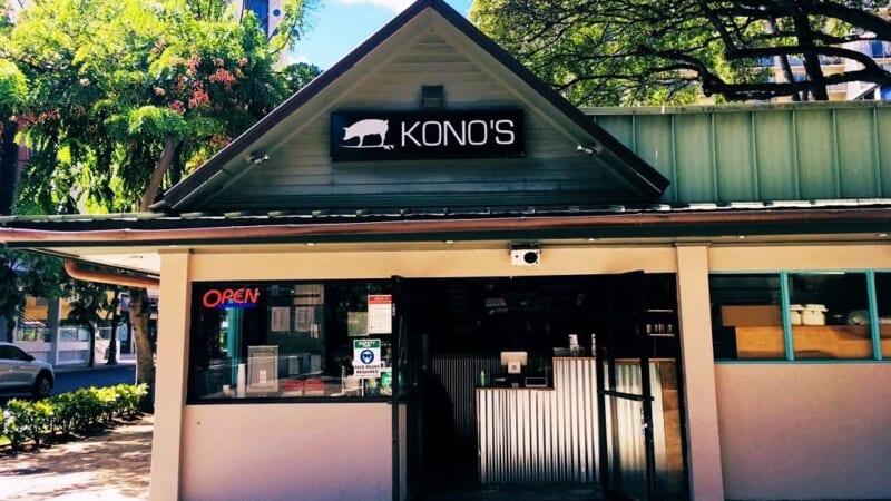 【在住者おすすめ】ワイキキで絶品カルアポークを食べよう!ロコにも大人気の「コノズ/Kono's」ワイキキ店のご紹介