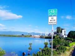 【特別映像付き!】ハワイの「パールハーバーバイクパス/Pearl Harbor Bike Path」でハワイらしい風景を眺めながらお散歩!