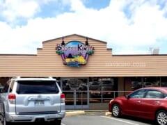 ハワイ・カイルアの「ブーツ&キモズ」がいよいよ移転準備のために閉店!