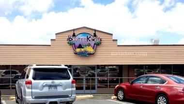 ハワイ・カイルアの「ブーツ&キモズ/Boots & Kimo's」が移転オープン!新店へのアクセスをご案内♪