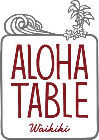 alohatable