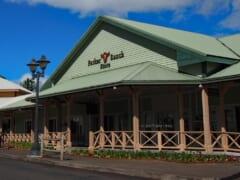 ハワイ島で本物のパニオログッズが手に入る?全米でトップクラスの牧場「パーカーランチ・ストア」をご紹介