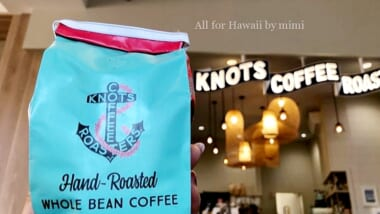 行かなきゃ損!ハワイのおしゃれカフェ「KNOTS COFFEE ROASTERS/ノッツコーヒーロースターズ」の魅力をご紹介