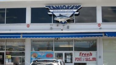 【ポケ好き必見!】ハワイ・ワイパフにある美味しすぎるポケ「Tanioka's Seafood/タニオカズ シーフード」をご紹介
