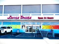 【コスメ・美容アイテム編】ハワイ土産の宝庫「ロングス・ドラッグス」は何が売っているの?