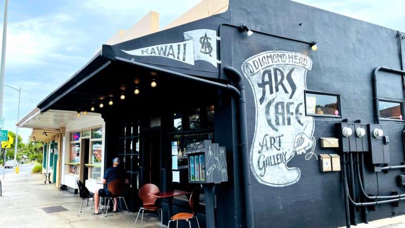 【在住者レポート】ハワイのグルメストリート「モンサラット通り」は今どうなっている?閉店・店舗休業情報をお届け!