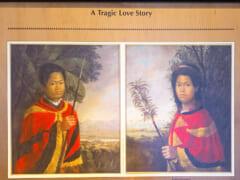ハワイ王国 母と娘の物語 〜母・ケオプオラニ、娘・ナヒエナエナ〜 第5話