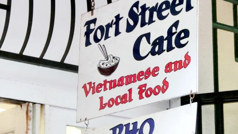 【ハワイ】ダウンタウンで行列のできる店「Fort Street Cafe/フォートストリートカフェ」の魅力
