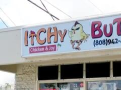 ハワイの気になる穴場店「Itchy Butt/イッチーバット」とは?マストトライ人気メニューもご紹介