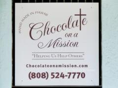 ハワイの訳ありチョコレート工場 「Chocolate on a Mission/チョコレート オン ア ミッション」