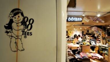 5/29(土)~6/27(日)渋谷マルイで88 TeesのTシャツが限定販売!