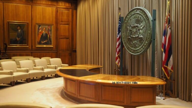 【ハワイからお届け】第1弾 ハワイ州政府ビル知事室プレスルームの肖像画を見てみよう!