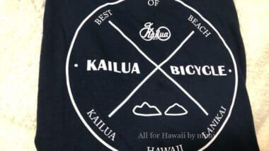ハワイ好き必見!「カイルアバイシクル」の自転車を何度でも利用可能なゴールドメンバーになりませんか?