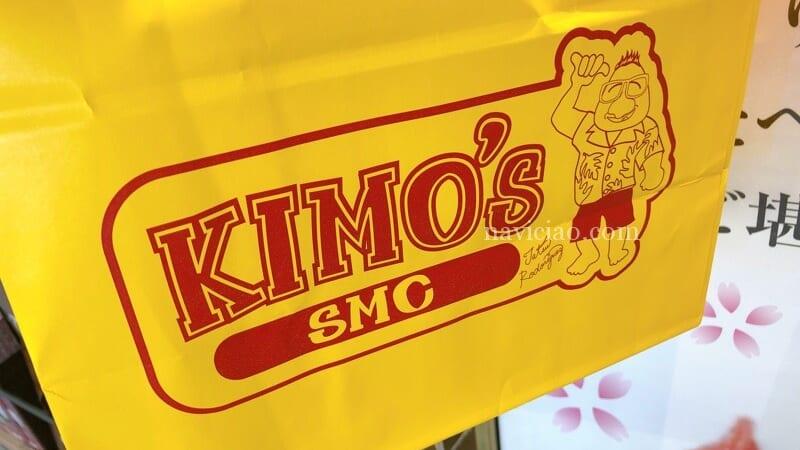 日本でもハワイの美味しいマラサダが食べられる!フレーバーの種類が多い「キモズハワイ/KIMO'S HAWAII」