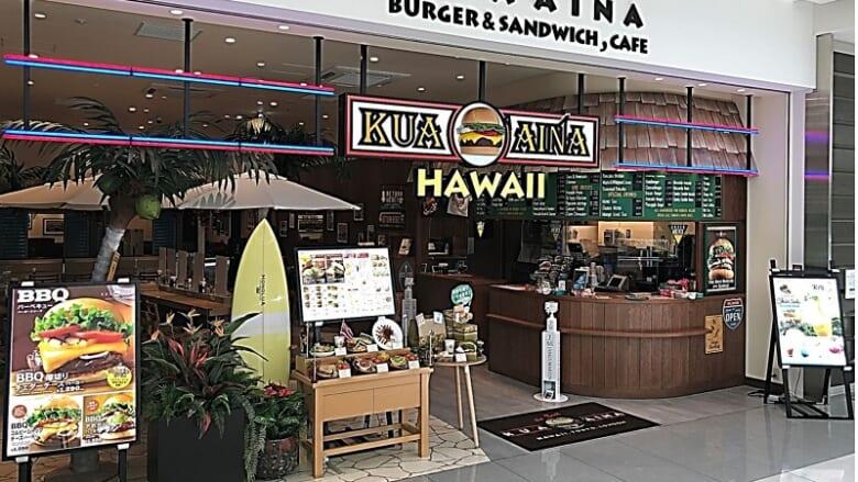ハワイ生まれのハンバーガー店「クアアイナ」が 川崎にオープン!パンケーキにも要注目