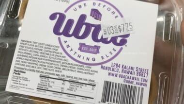 ハワイのウベスイーツ「UBAE/ウバエ」がハワイのセブンイレブンで購入可能に!