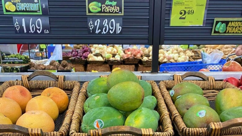 ハワイで一番美味しいフルーツは?ハワイの絶品パパイヤ「カミヤ」をご紹介