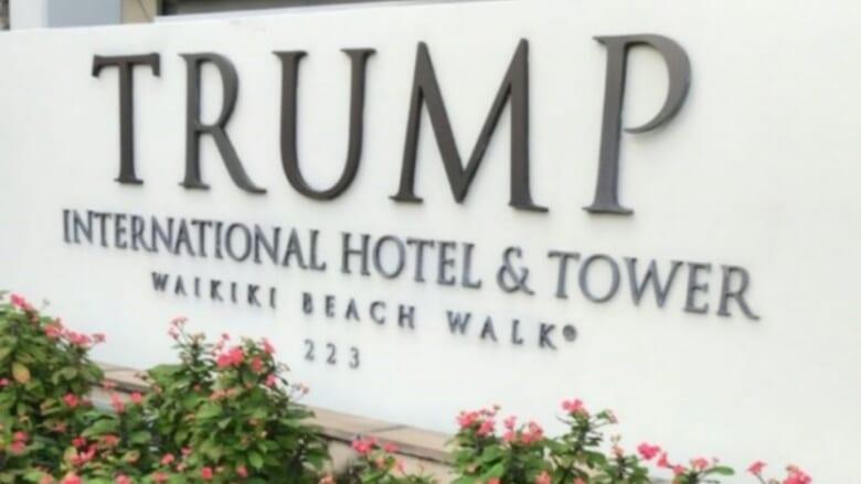 【潜入レポート】住むように泊まれるホテル「Trump International Hotel Waikiki/トランプ・インターナショナル・ホテル・ワイキキ」