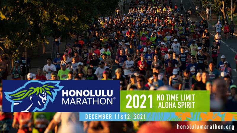 「ホノルルマラソン2021年」カマアイナ アーリーエントリーが開始!改めてホノルルマラソンの魅力を知ろう