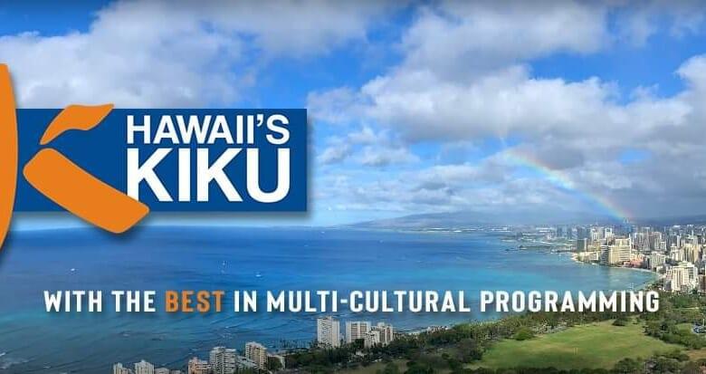 ハワイのテレビ局「KIKU TV」が日本語放送を6月末で停止