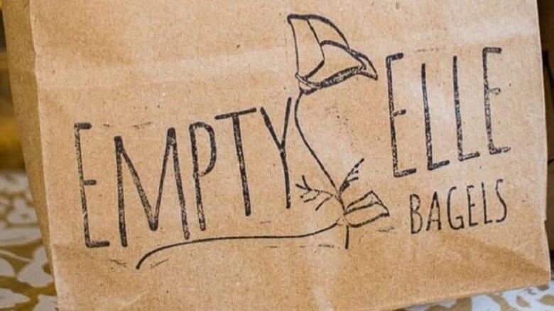 【ハワイ】ベーグル店「This is it」が閉店!新店「Empty Elle Bagels 」オープン情報もお届け