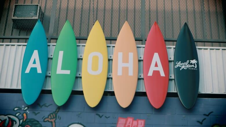 【徹底解説】「アロハフライデー(Aloha Friday)」ってどんな日?