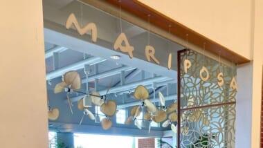 アラモアナセンターの「マリポサ/Mariposa」が営業再開!人気メニュー「ホップオーバー」はこんなところでも食べられる?