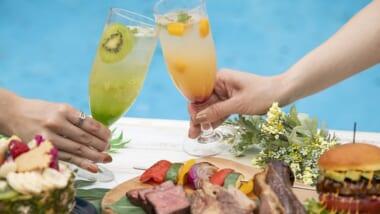 【今夏の女子会はここで決まり!】「高輪フォレストガーデン」プールサイドでハワイ気分のBBQ @グランドプリンスホテル新高輪