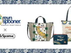 【日本限定】レスポートサックがハワイ老舗ブランド「レインスプーナー/Reyn Spooner」とコラボ商品を販売!