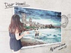 【ハワイ美女】7年前にいろんな国の人達が集まるハワイへ!「Zonoさん」のハワイ生活