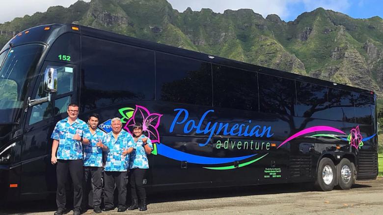 マウイ島・カフルイ空港とホテルを結ぶシャトルバスの運行を開始