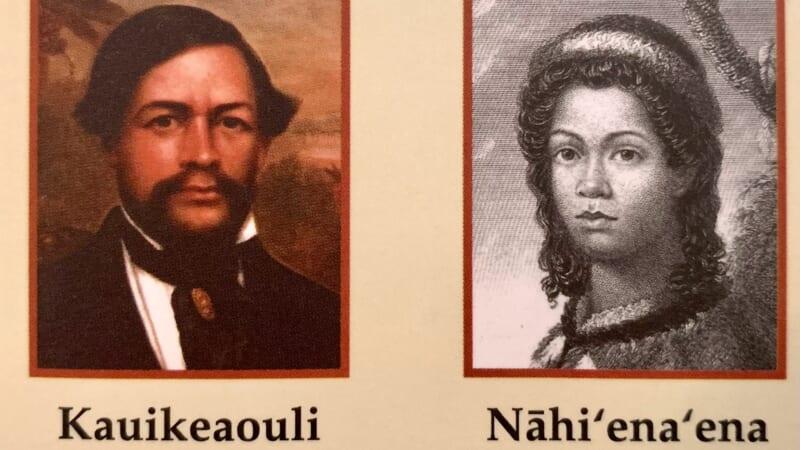 【最後にハワイイベント情報を公開!】ハワイ王国 母と娘の物語 〜母・ケオプオラニ、娘・ナヒエナエナ〜 第6話