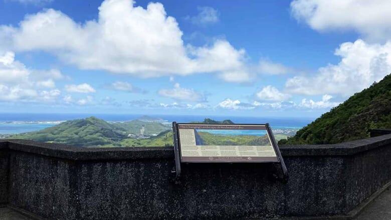 【在住者レポート】ハワイの絶景が見られる心霊スポット?