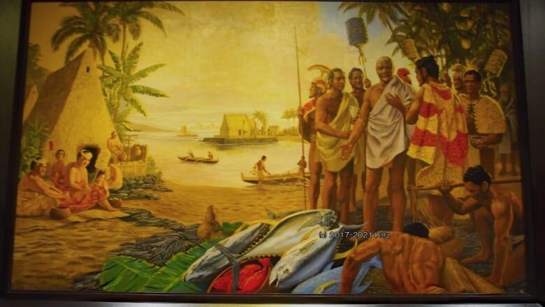 カイルア・コナ北端に広がっていたハワイ史の舞台カマカホヌ